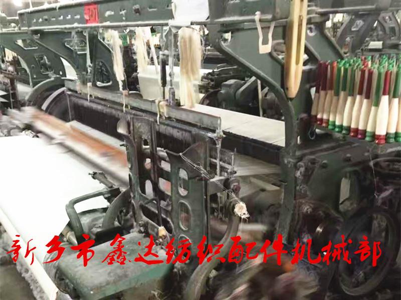 织布机12博手机投注产品图片