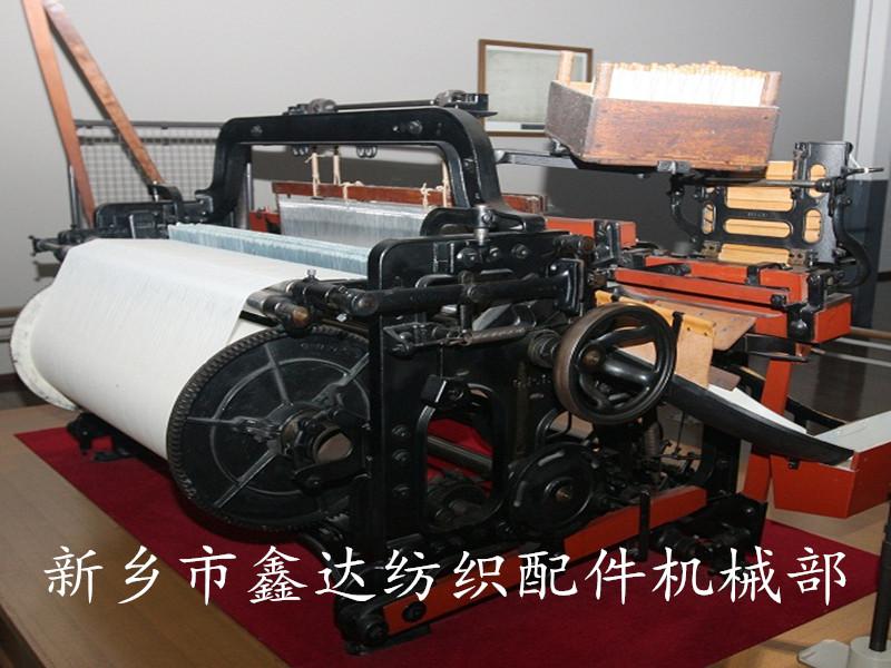 1511M型自动织布机简介