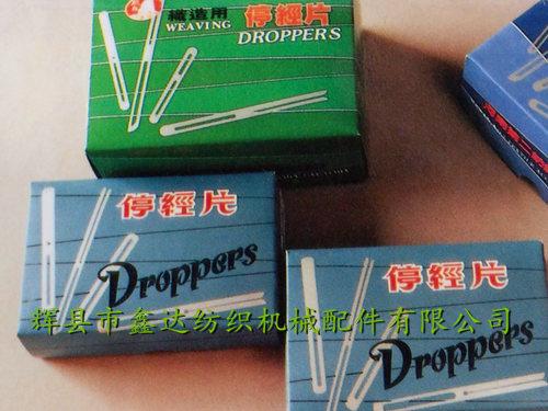 各种规格停经片Droppers和工业综片Industrial Flat Heald