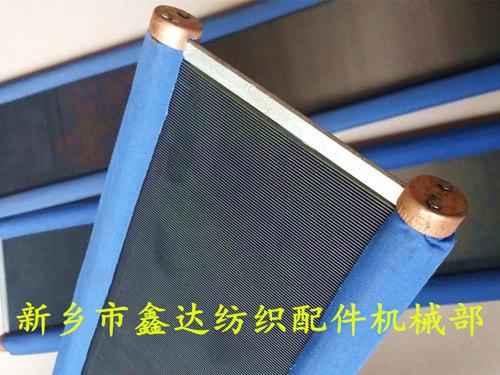 纺织机钢筘型号、钢筘规格及钢筘的筘号计算方法