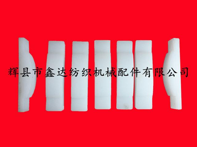 塑料12博手机投注高分子侧板垫块R22