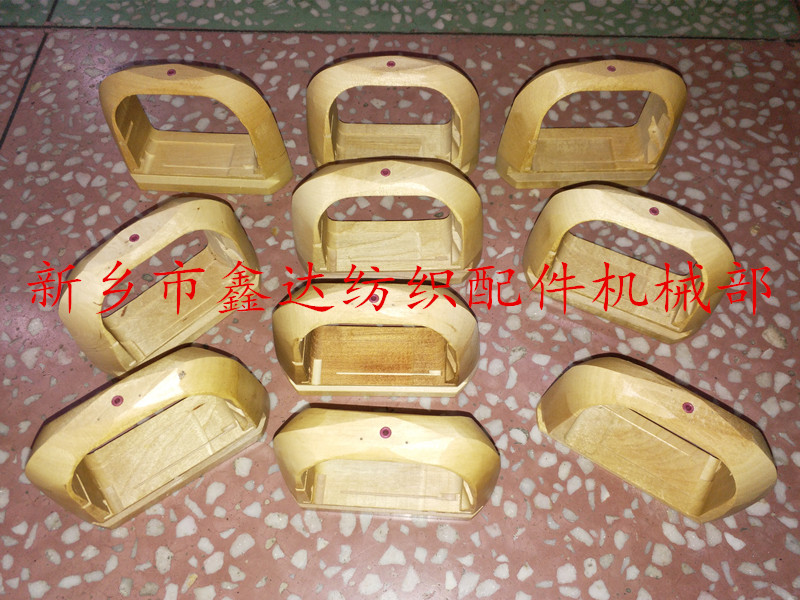 织带机器材木梭子梭壳加工