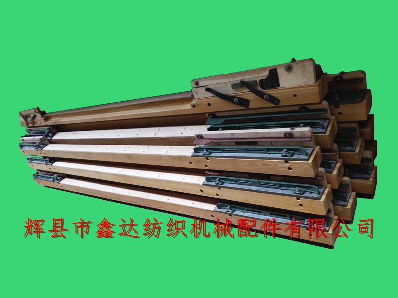 纺织机木筘座组装