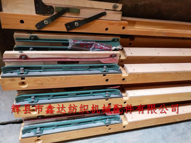 织布机12博手机投注筘框木组装