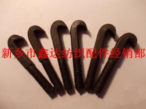 织布机勾头螺丝L28