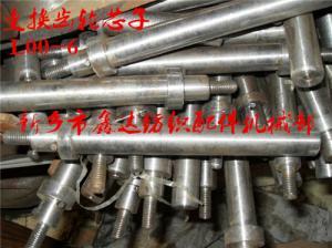 1511织布机12博手机投注(L00-6变换齿轮螺丝芯子)