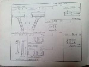 1515K宽幅织机的机架零件图册