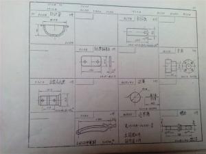 1515K全自动织布机0200零件图册