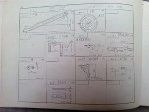 1515K全自动织布机0100零件图册