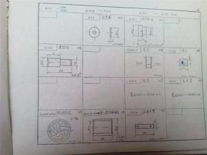 1515K全自动织布机263Z零件图册
