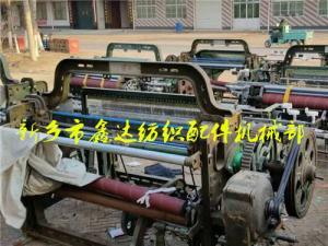 1511-44英寸织布机