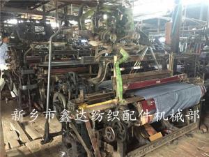 1511-54英寸多臂多梭织布机