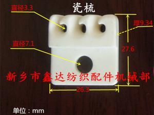 纺织陶瓷12博手机投注(瓷梳)图纸