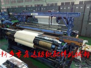 56英寸郑纺机斜纹织布机