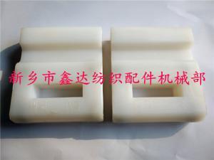 高分子B9-3多梭皮结(投梭结)