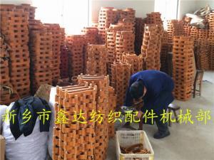 纺织器材_B404纺织皮圈_B411R缓冲圈