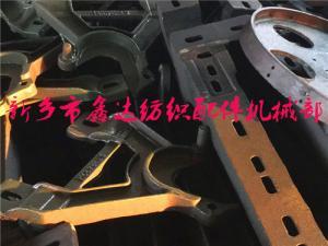 纺织机12博手机投注【筘座及经轴托脚】