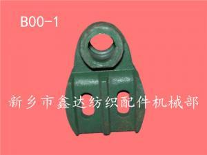 1511纺织机12博手机投注送经轴托脚B00-1