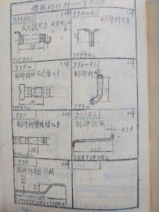 1511纺织12博手机投注简图本