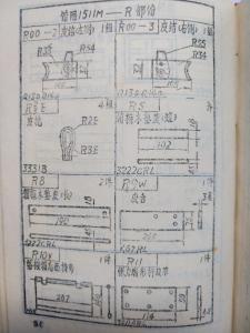1511纺织机械12博手机投注简图本