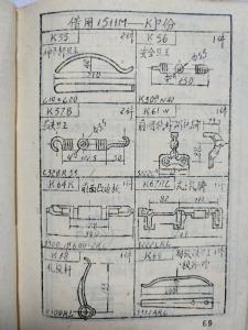 1515借用1511织机K部12博手机投注简图本