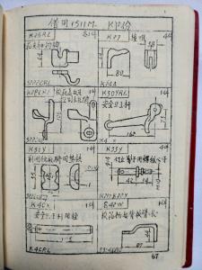 1515织布机借用1511织机零件简图本