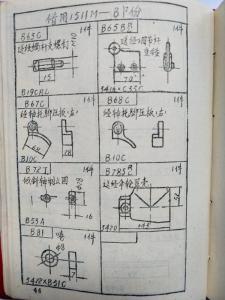 江阴纺织机12博手机投注简图本