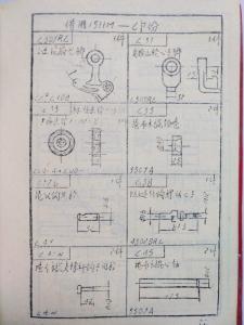纺织机械1511简图L卷取部件