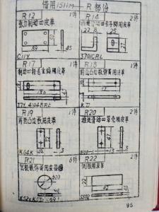纺织机械12博手机投注1511M织布简图本