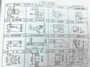 SP-III系列机外送经12博手机投注图纸