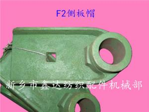 1511纺织12博手机投注,织布机投梭零件,纺织机械12博手机投注