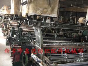 上海75寸双横梁自动织布机