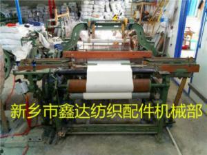 1515-32英寸小型织布机