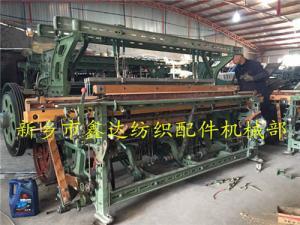 GA615型织布机_有梭织机12博手机投注_纺织机械12博手机投注